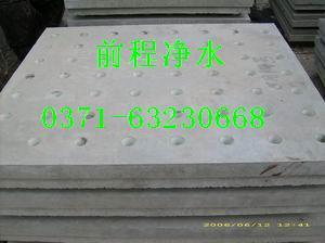 BAF专用滤板(滤头滤板)水泥滤板