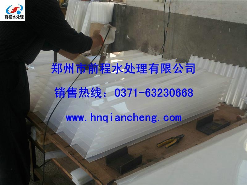 斜板填料热熔焊结现场